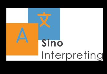 Sino Interpreting logo